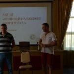 """На Одещині розробили стратегію партнерства """"За прозорі місцеві бюджети"""""""