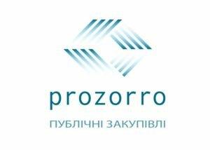 Лого_прозорро